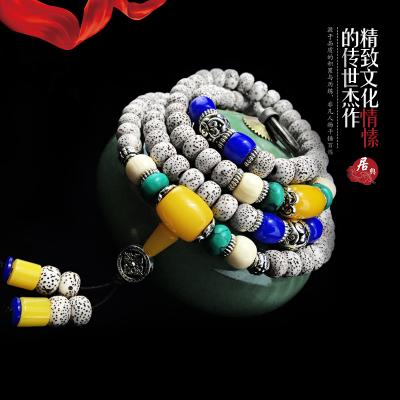 居典JU DIAN 天然原色星月菩提手串108顆手鏈 海南正宗星月菩提男女通用款佛珠手串項鏈 木飾