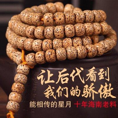居典 天然星月菩提子108顆正月陳籽佛珠手串 老料海南高密度男女通用民族風項鏈手鏈木質