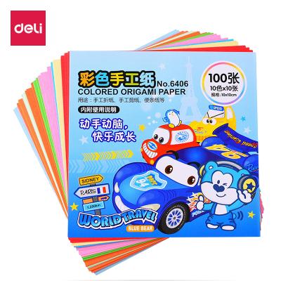 得力deli6406彩色手工纸手工折纸手工剪纸100张/袋 10*10cm 每包十种颜色小学生手工