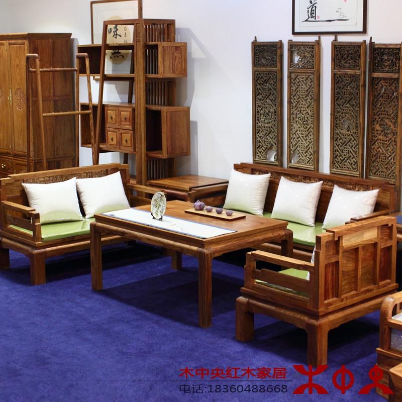 木中央红木 花梨木新中式沙发组合 刺猬紫檀清明上河沙发 实木客厅