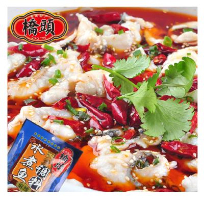 橋頭水煮魚調料麻辣 200g/袋 酸菜魚調料 酸菜魚佐料 好調料火鍋調料 酸菜魚調料 好調料