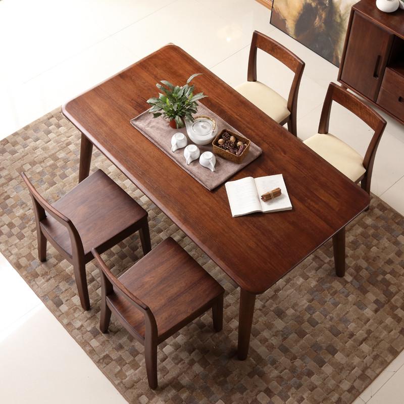 爱扬/北欧家具/实木餐桌/餐桌椅套装组合/南美胡桃木