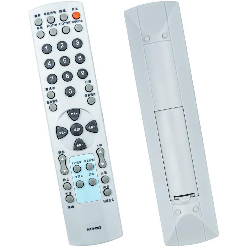 金普达遥控器适用于海尔电视机遥控器htr-063 29f9d-py 29f3a-p