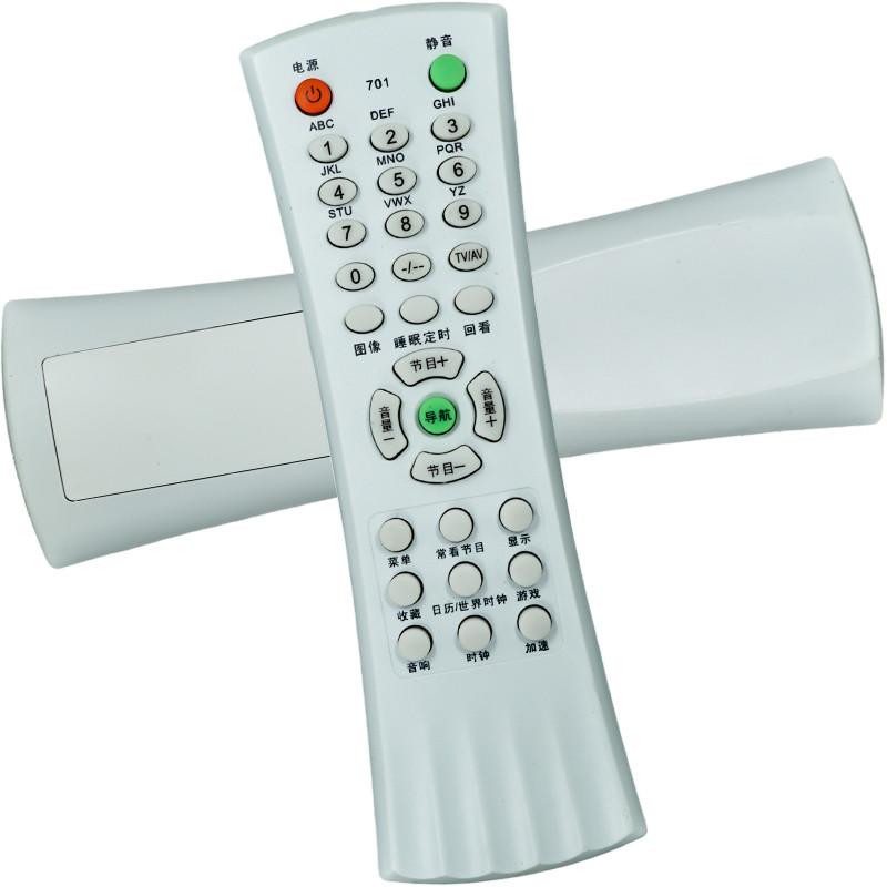 金普达遥控器适用于tcl701电视机遥控器nt2181s nt21e64s at21267 tc