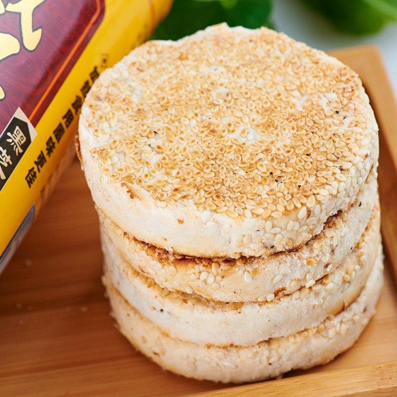 彭水特产郁山戴记擀酥饼 传统手工制作 擀酥饼豆沙芝麻味 圆饼