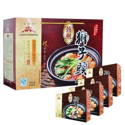揚州特產五亭橋獅子頭禮盒16只裝送禮熟食豬肉肉圓方便菜960g