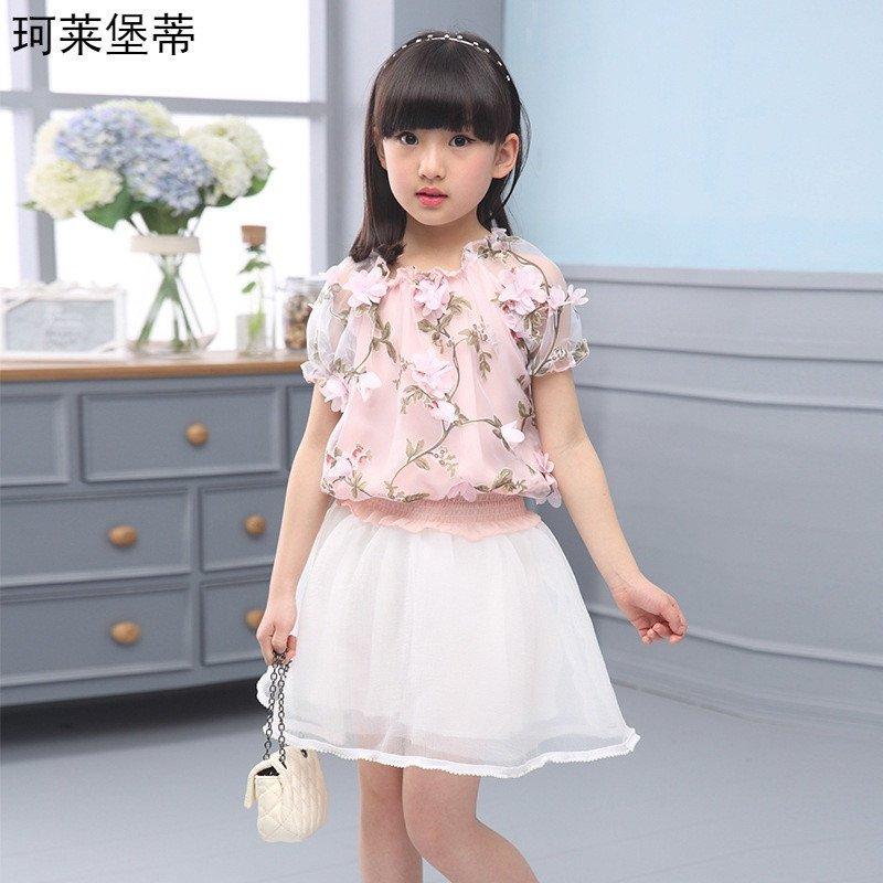 两件套女童裙韩版