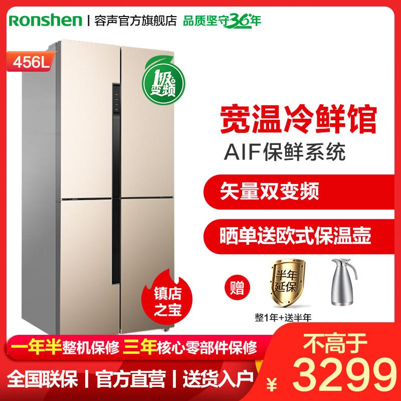 WWW_TXT456_COM_容声(ronshen) bcd-456wd11fp 十字对开门多门冰箱 双