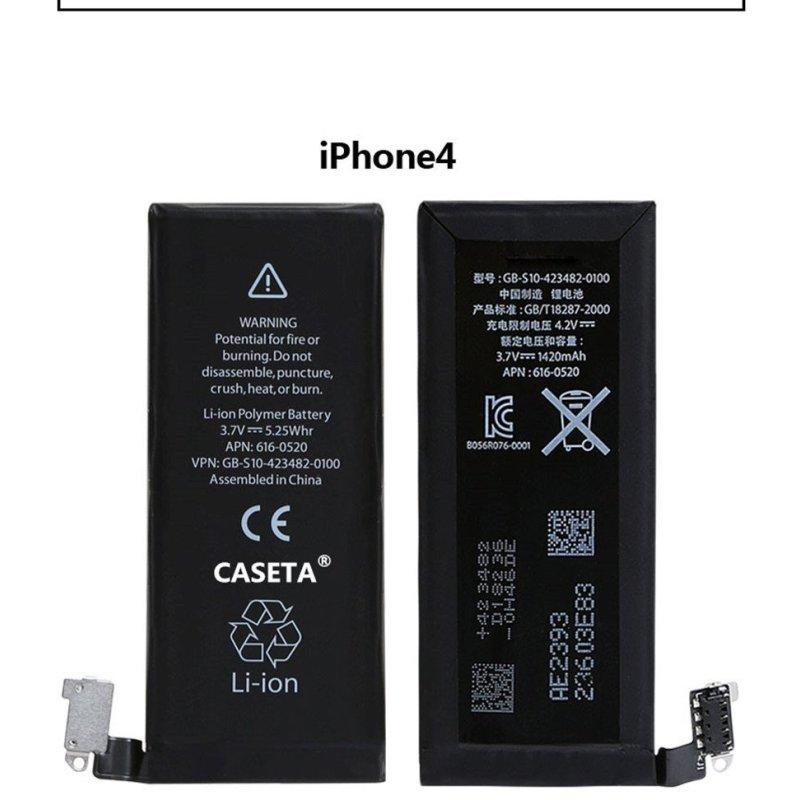 CASETA手机内置苹果电池更换适用于手机iP乐8电板图片