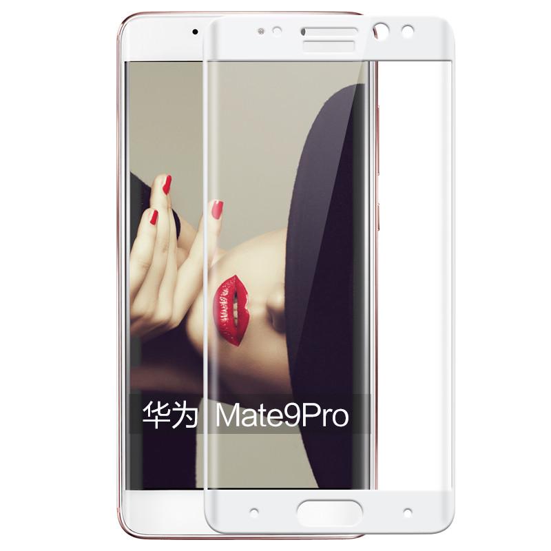墨迪【3d热弯曲屏】 华为mate9pro 3d曲面全屏覆盖钢化膜 玻璃膜/手机