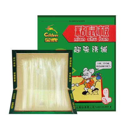 【买10送10】金鹿粘鼠板买老鼠贴驱鼠灭鼠器夹老鼠胶老鼠笼药家用捕鼠器 一片装