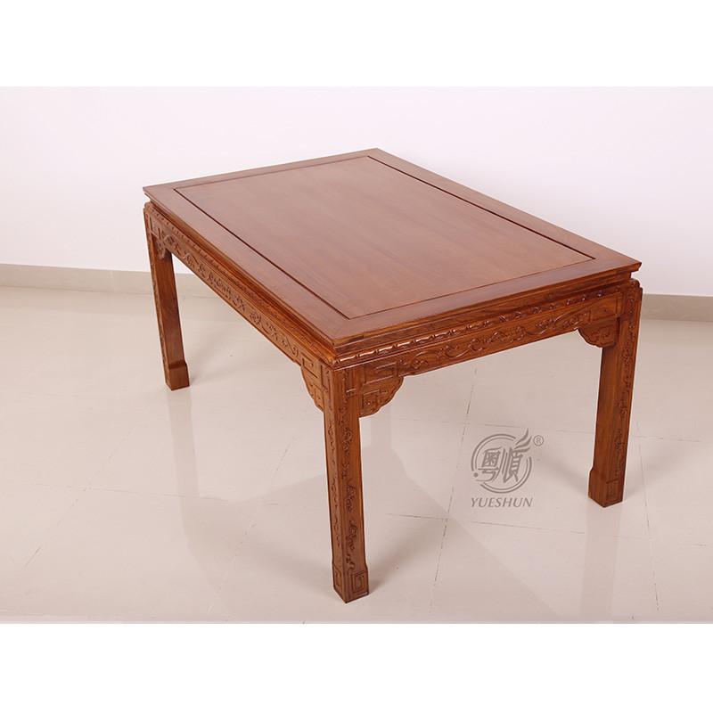 粤顺红木餐桌 实木饭桌椅组合 花梨木别墅餐台套装 古典家具饭台7件套