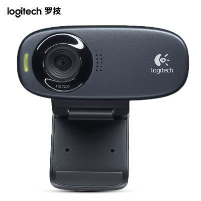 【罗技旗舰店】罗技(Logitech)C310 高清晰网络摄像头 网络视频笔记本YY主播带麦克风
