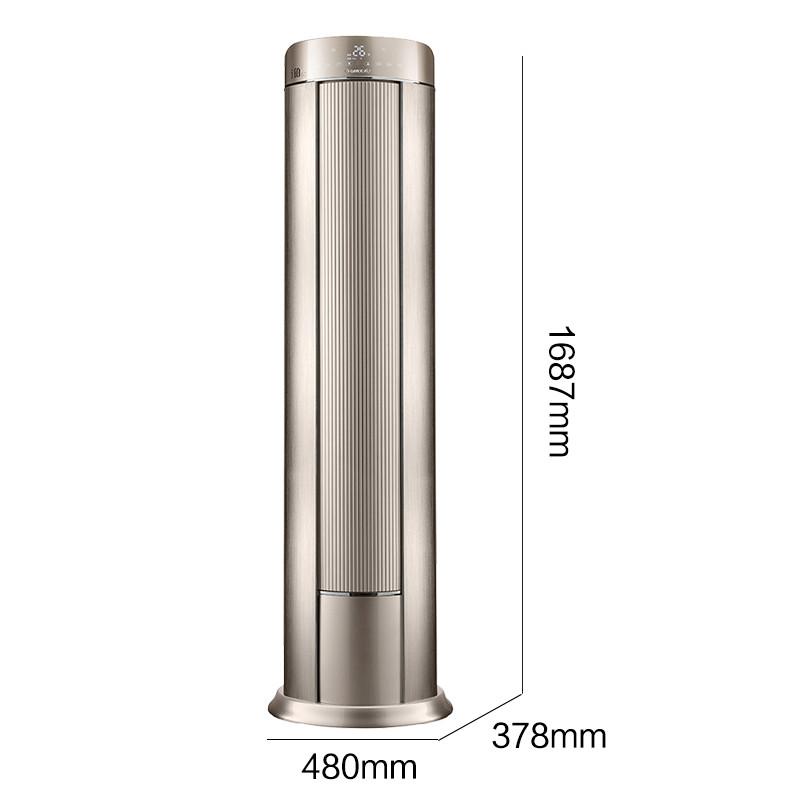 格力(gree)变频空调 2匹 i铂 冷暖圆柱柜机家用空调kfr-50lw/(50551)