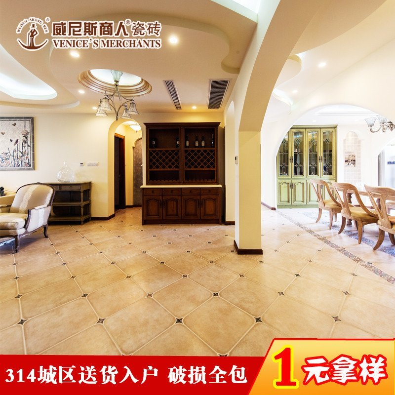 欧式客厅美式地板砖田园地砖复古瓷砖