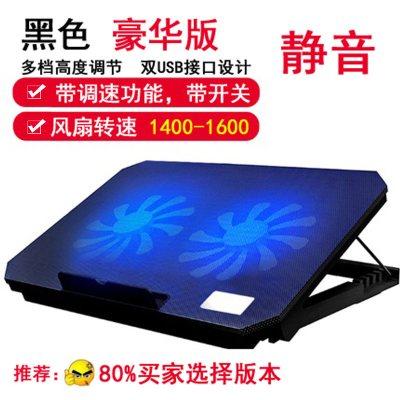 諾西筆記本散熱器14英寸15.6英寸聯想華碩戴爾電腦散熱底座支架墊風冷筆記本散熱墊NUOXI(黑色豪華版)