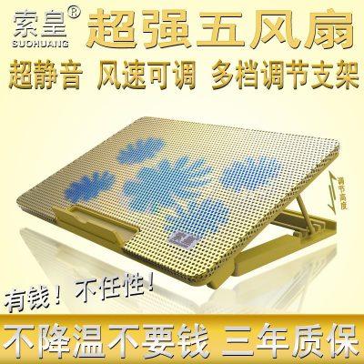 笔记本散热器 14寸15.6 风扇 电脑散热底座 支架 垫 板 静音(黑色尊贵版)