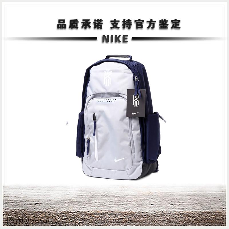 nike 耐克 男包 2016年 新款 kyrie 运动 休闲 书包 背包 双肩包 双肩图片