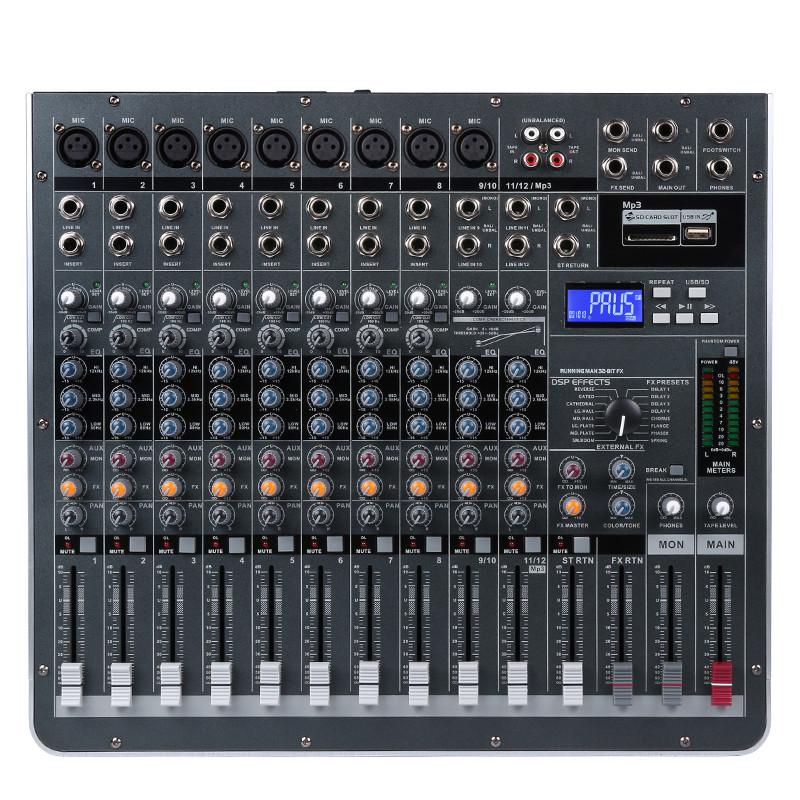 depusheng eg1222pro 超大功率专业调音台带功放一体机12路带混响效果