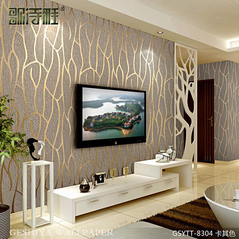 歌诗雅3d立体客厅电视背景墙壁纸卧室无纺布条纹现代简约影视墙纸