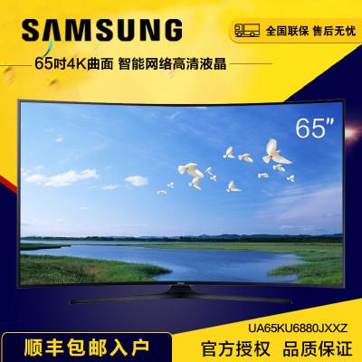 三星电视 (samsung) ua65ku6880jxxz