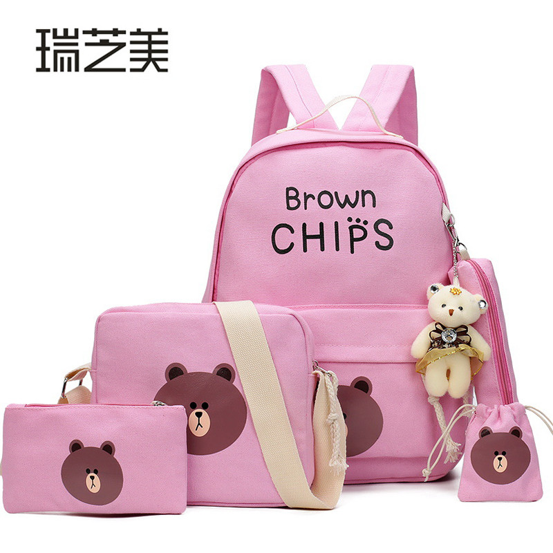 儿童双肩包书包男女初中小学生韩版潮流学院风旅行休闲布朗熊可爱背包