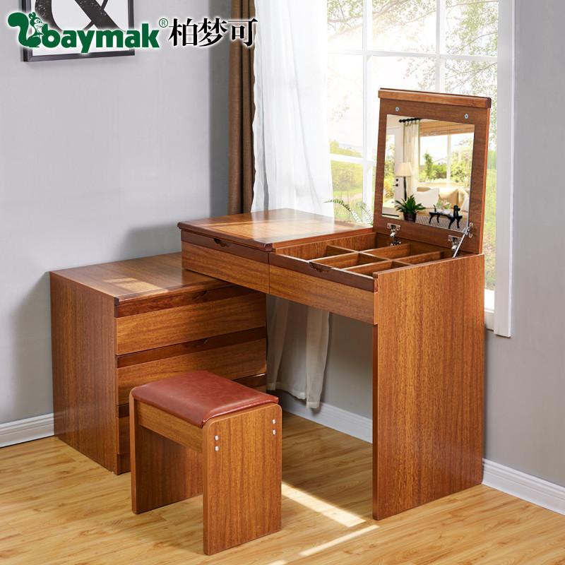 梳妆台卧室实木框化妆台翻盖化妆桌中式现代简约梳妆台小户型迷你