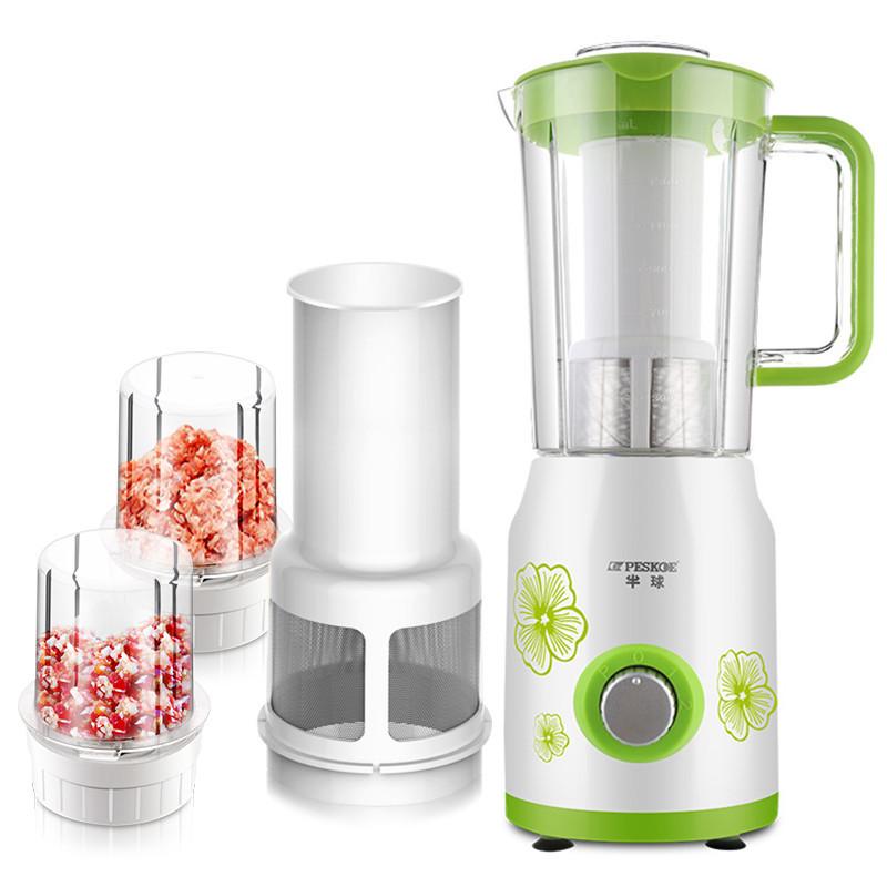 半球多功能榨汁机电动水果家用婴儿全自动炸水果汁机