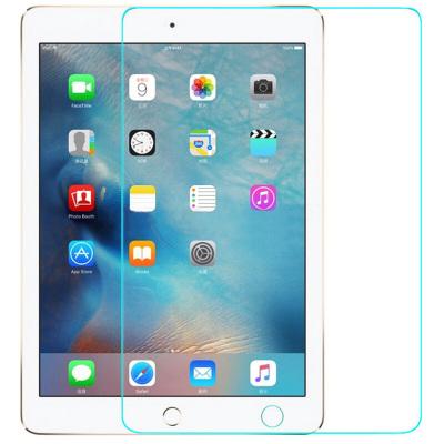 奥多金 苹果iPad钢化膜 防爆玻璃平板电脑贴膜 适用苹果iPad Mini Air Pro 系列