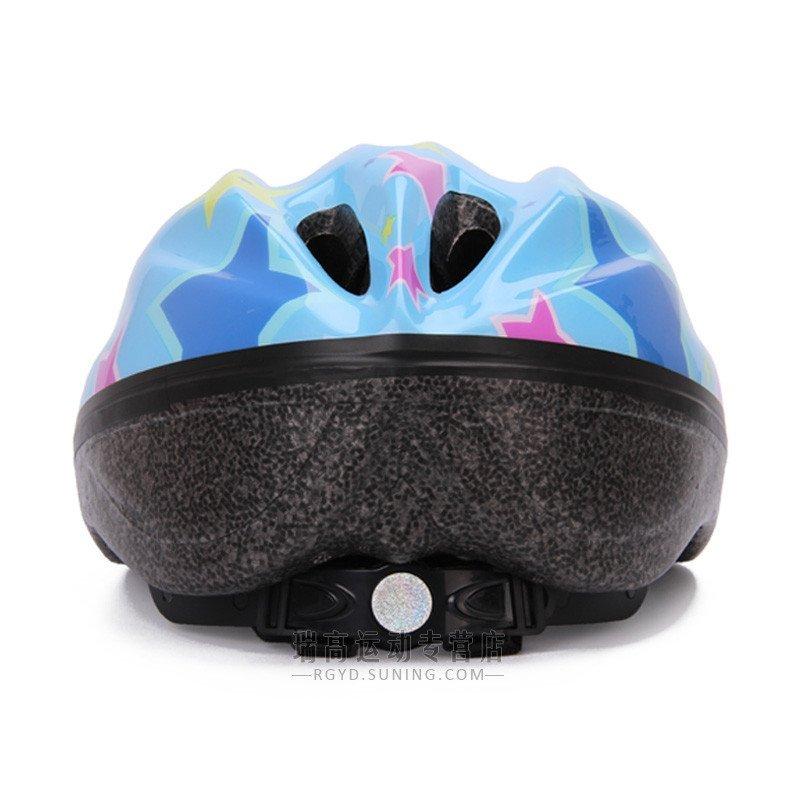帽子滑冰鞋速滑鞋自行车