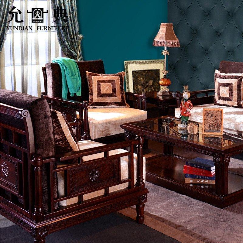 允典红木家具 花梨木01型欧式新古典客厅沙发五件套组合