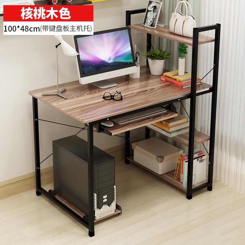 百里香简约现代家用台式电脑桌带书架组合卧室写字台简易办公桌子