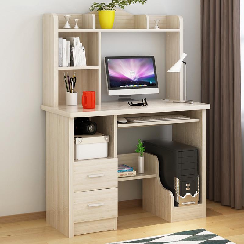 大书桌书柜电脑桌台式桌家用简约现代书桌书架组合写字台办公桌电脑台
