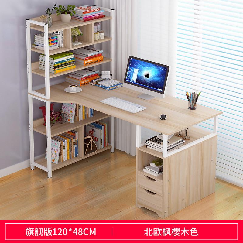 百里香电脑桌 桌子 书桌书架组合 家用 桌子卧室电脑桌台式写字台书柜