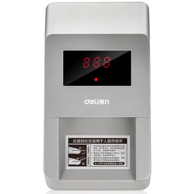 得力deli2116验钞机小型办公家用便携数钞银行专用新旧版人民币点钞机