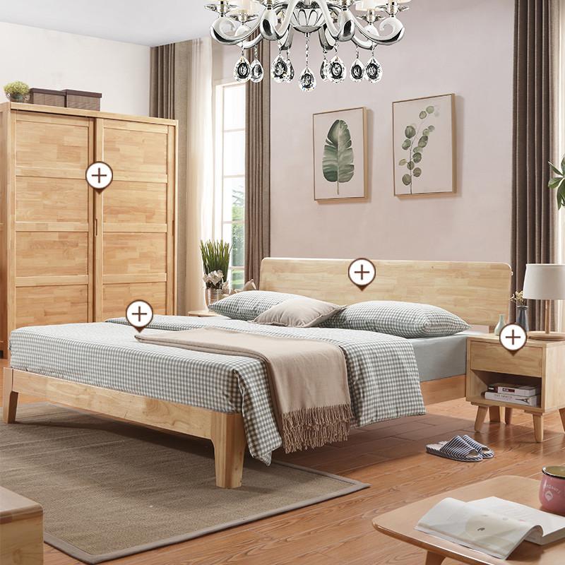 海马熙梦思 床 全实木床 实木质 双人床 家具 简约现代 北欧风格卧室图片