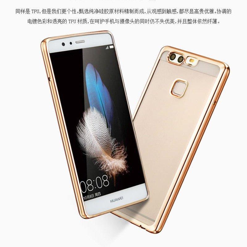 anmb 华为p9手机壳 华为p9手机套 华为p9保护套 ascend p9手机套超薄