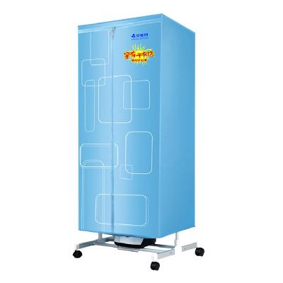 艾美特(Airmate) 1干衣機 HGY905P 電暖器 雙層大容量 定時 防水