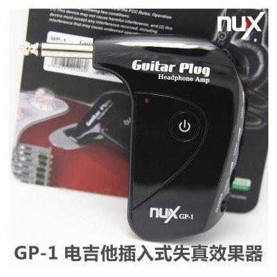 沃森乐器正品行货NUX小天使 电吉他金属失真综合效果器 插入式耳机放大器