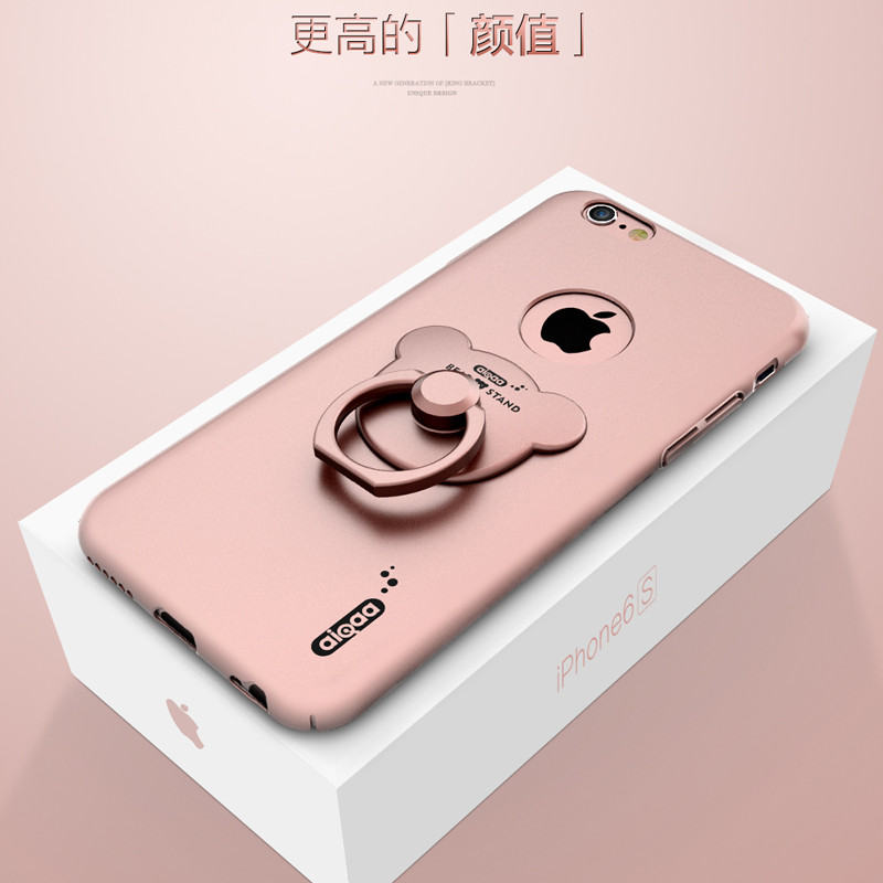 iphone6手机壳六粉色苹果6plus硬壳女新款苹果6s卡通可爱小熊指环支架