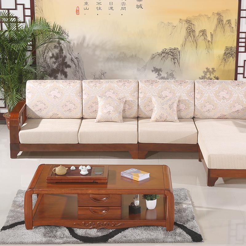 爱绿居 黄金胡桃实木贵妃沙发 转角沙发 现代中式简约