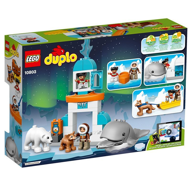 lego乐高 得宝系列 10803 北极动物 lego duplo 大颗粒益智积木玩具