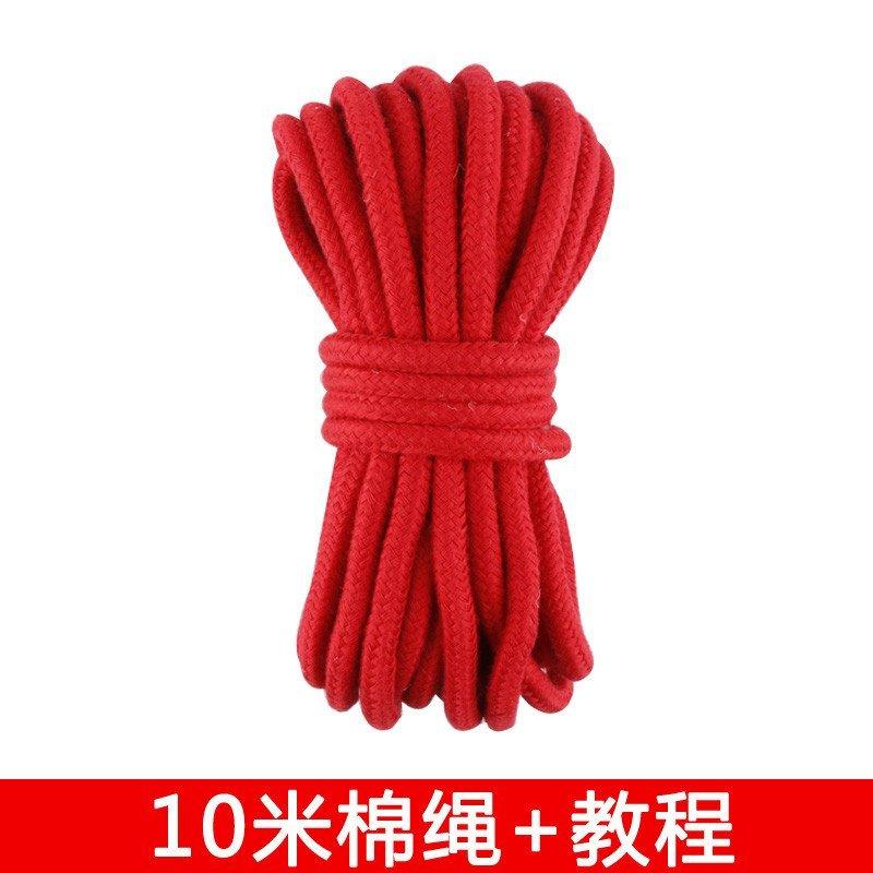 另类玩具 男女用sm束缚 捆绑绳子红黑色性生活情趣用品 sm另类玩具