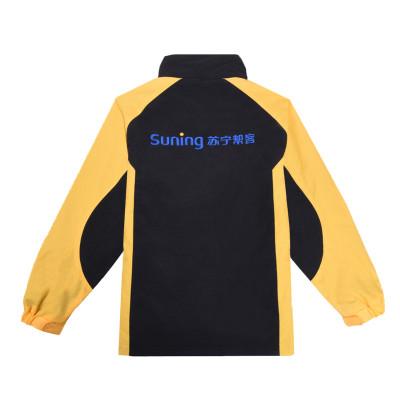 幫客材配 spine line蘇寧幫客冬季可脫卸雙層工裝(冰洗)354元/組(3件)可以備注不同型號。