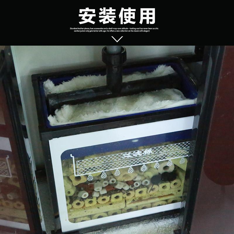 森森水族箱過濾棉干濕分離魔毯加厚高密度生化濾棉材料魚缸過濾棉圖片