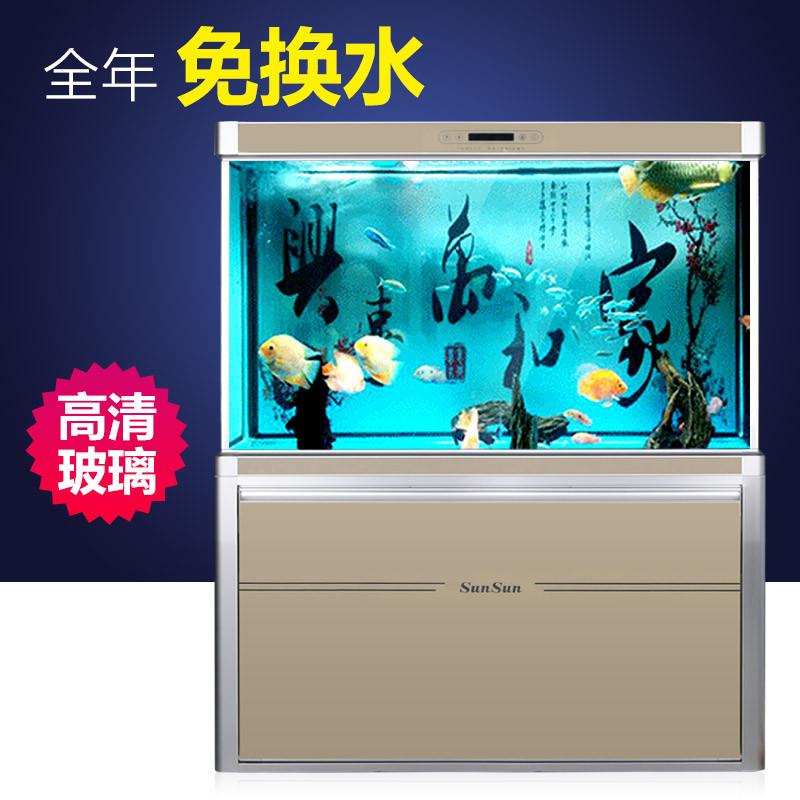 森森鱼缸水族箱 流线型客厅玻璃中型生态缸 下过滤底滤新款鱼缸图片