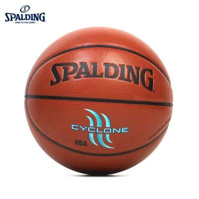 SPALDING斯伯丁旗艦店NBA街頭颶風室內室外通用籃球PU七號籃球(標準男子比賽用球) 74-414