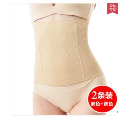 产后收腹带女塑身束腰带减肚子腰封塑腰美体薄款夏款