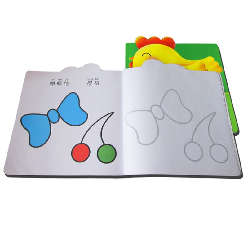 儿童简笔画6本 宝宝画画本幼儿学画画 描红本幼儿园蒙纸画画书 宝宝