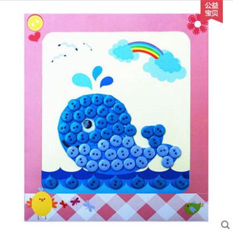 梦童工坊 diy纽扣画 儿童手工制作材料包幼儿园粘贴画装饰画玩具 彩虹